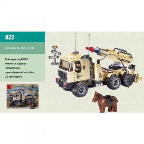 КОНСТР.  BRICK 822  Автомобиль с ракетой 310дет.