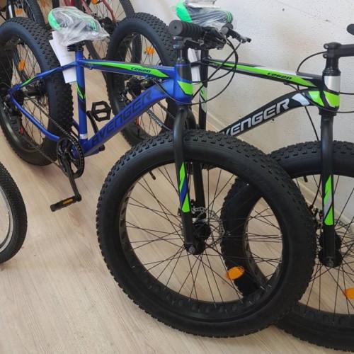Велосипед 26  AVENGER C262D синий/зеленый широкие колеса рама 14