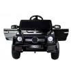 Электромобиль детский Mers 33662 VIP чёрный,кожанный салон,колёса резиновые 12в р/у открывается двери