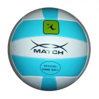 Мяч волейболный X-Match 56305 2 слоя ПВХ маш.,сш,кам