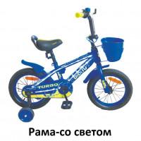 Велосипед 14  BIBITU TURBO голубой