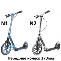 Самокат TT 270-Sport  кол 230мм пер аморт (4)