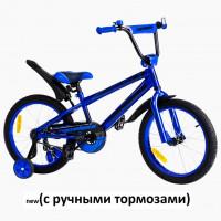 Велосипед 20 Nameless Sport, синий/черный