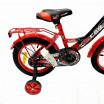 Велосипед 14 OSCAR TURBO красный/зелёный  АКЦИЯ!!!