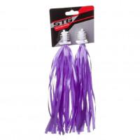 Грипсы-вставки  Х87797 STG, HL-511 фиолетовый