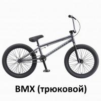 Велосипед трюкавой 20 TT Grasshoper чёрный