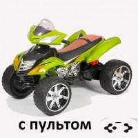 Электроквадроцикл детский Quad pro M007MP (1) (BJ5858) зеленый р-у