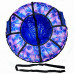 Тюбинг  CH-105-ГЛАМУР-Планета фиолетовый в синем 2022