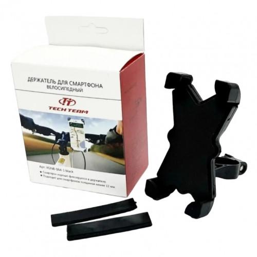 Держатель XGNB-064-1 для смартфона, чёрный