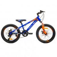 Велосипед 20 Roush 20MD200-1 цвет: синий матовый