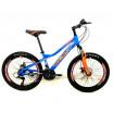 Велосипед 24 Roush 24MD220-1 синий матовый
