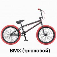 Велосипед трюкавой 20 TT Grasshoper тёмно-синий