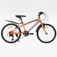 Велосипед 20 Avenger C200-OR/BLN-11(21) оранжевый/синий неон  АКЦИЯ!!!