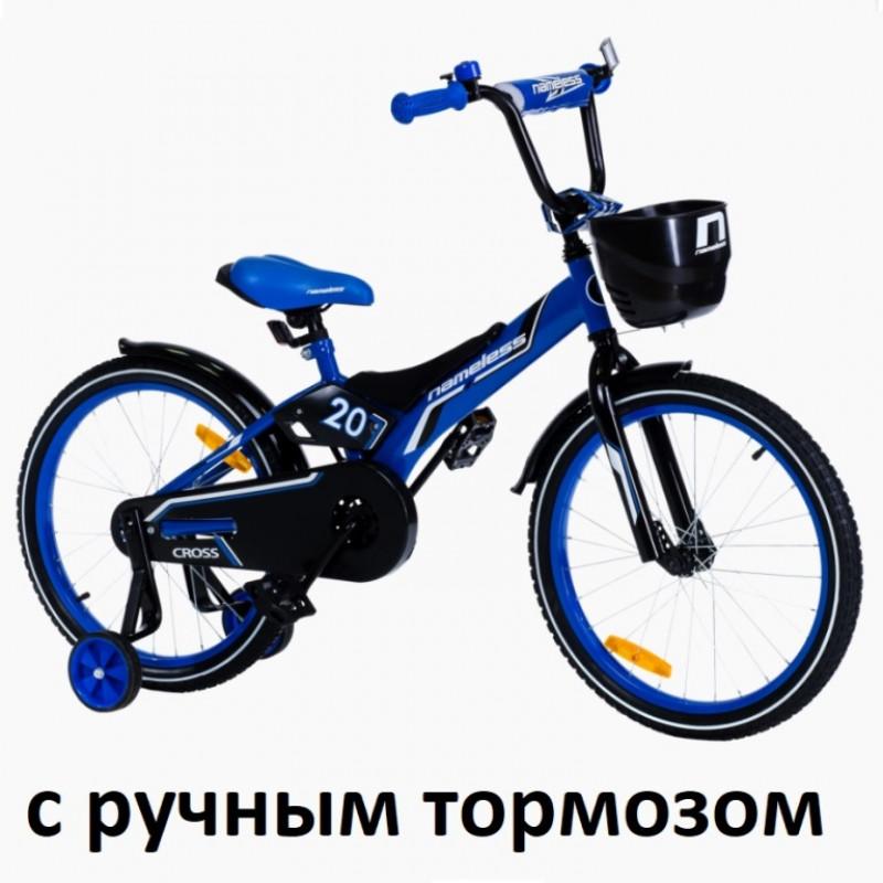 Велосипед 18 Nameless Cross, синий/черный