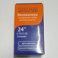 Велокамера 24  1,75/1,95  в УПАК. норм