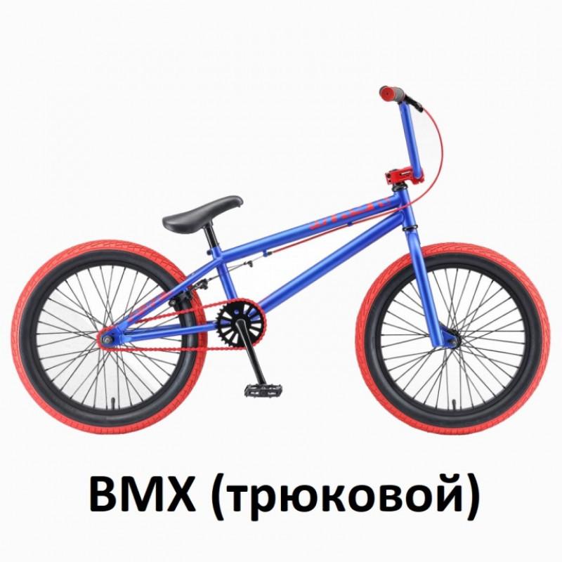 Велосипед трюкавой 20 TT Mack синий