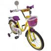 Велосипед 18 OSCAR KITTY желтый/фиолетовый