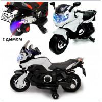 Электромотоцикл детский 42819 белый