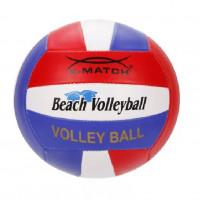Мяч  волейб. X-Match  56401  2 слоя