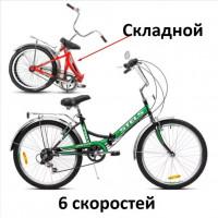 Велосипед 24  Stels Pilot 750 16