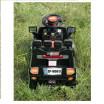Электромобиль детский Hummer ZPV003  50471 (Р) чёрный