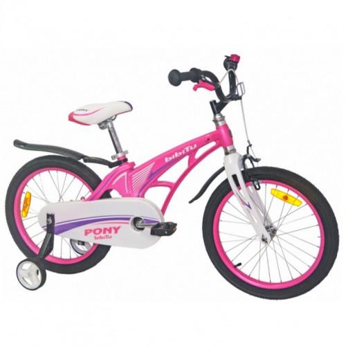 Велосипед 18 Bibitu PONY розовый (МАГНИЕВЫЙ СПЛАВ-облегчённая рама) АКЦИЯ!!!