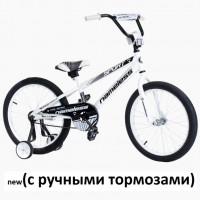 Велосипед 18 Nameless Sport, белый/черный
