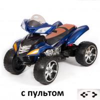 Электроквадроцикл детский Quad pro M007MP (1) (BJ5858) синий р-у