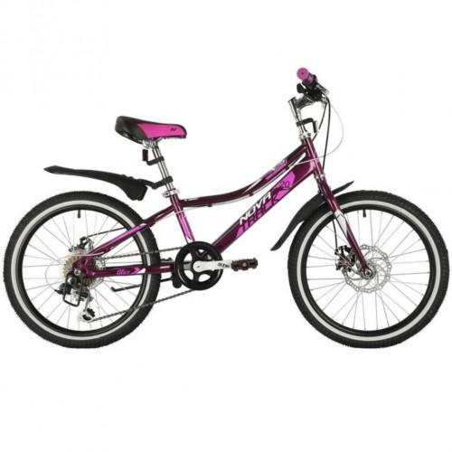 Велосипед 20 Novatrack SH6D.ALICE.PR21 6 скоростей, пурпурный  АКЦИЯ!!!