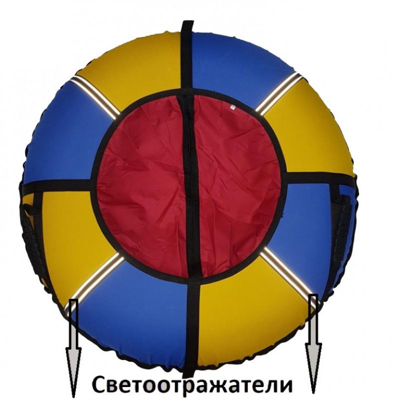 Тюбинг  CH- 75-ТО цв-в ассортименте,цена с камерой  АКЦИЯ!!!