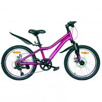 Велосипед 20 Nameless J2200DW-PR-11(21), 11