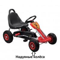 Педальная машина  ST00006-RD красный надувные колеса 89*52*51см