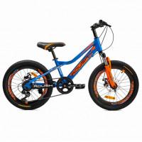 Велосипед 20 Roush 20MD220-1 цвет: синий матовый